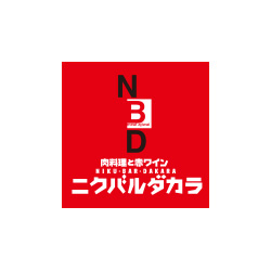 ニクバルダカラのロゴ画像
