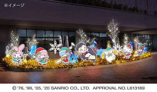 2階 テラスゲートにハラミちゃんとサンリオキャラクターズのイルミネーションが登場!