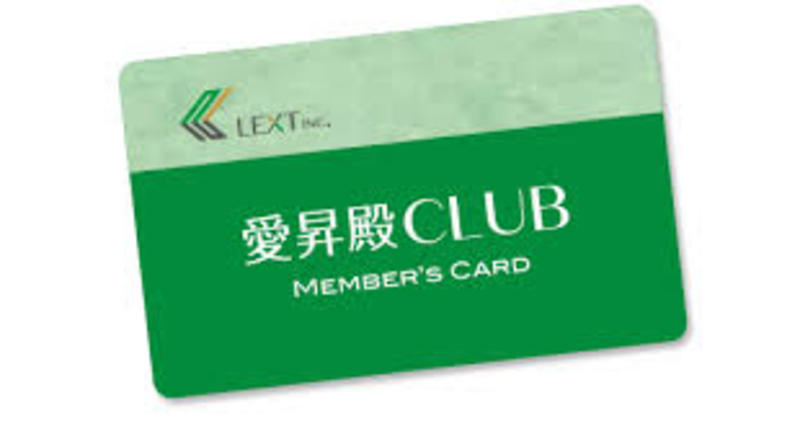 愛昇殿CLUB画像
