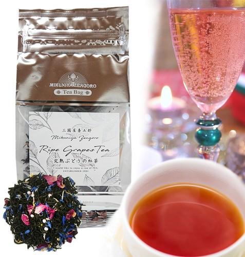 完熟ぶどうの紅茶