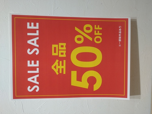 店内全品50%OFF!!!
