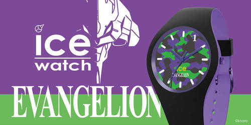 EVANGELION × ICE-WATCH 発売中!