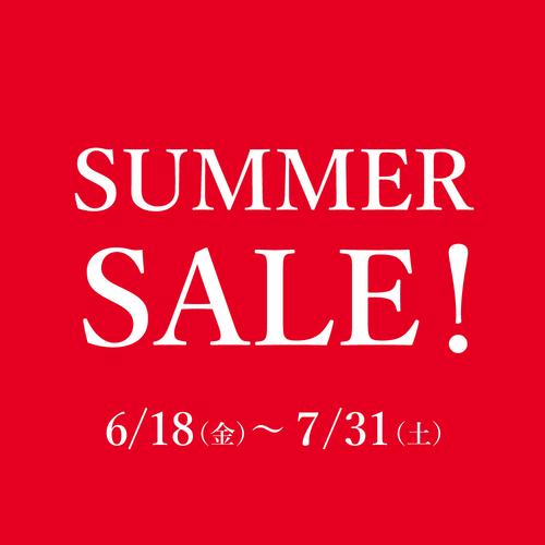 SUMMER SALE 開催!!