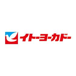 イトーヨーカドー赤池店のロゴ画像