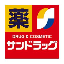 サンドラッグのロゴ画像