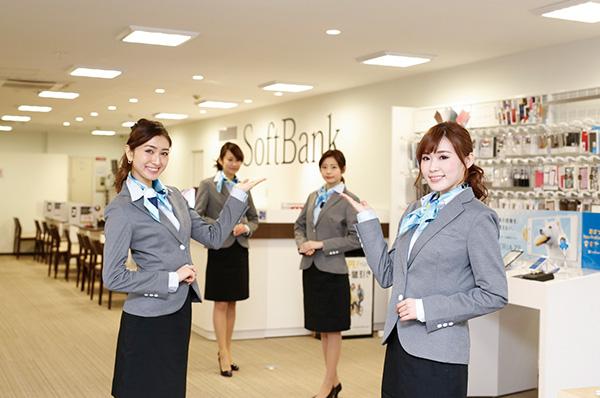 Soft Bankの画像