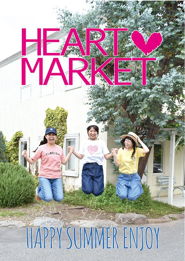 HEART MARKETの画像