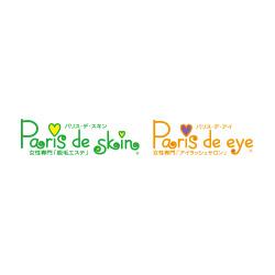 パリス・デ・スキン/パリス・デ・アイのロゴ画像